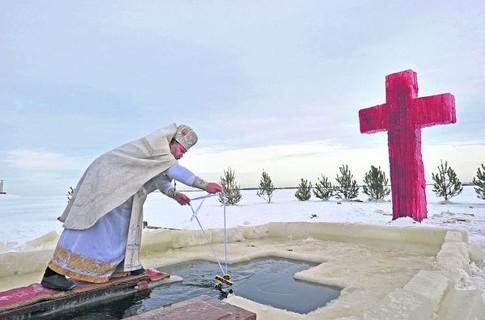 19 січня - Водохреще