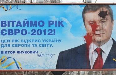 Новорічне привітання Януковича вимазали фарбою