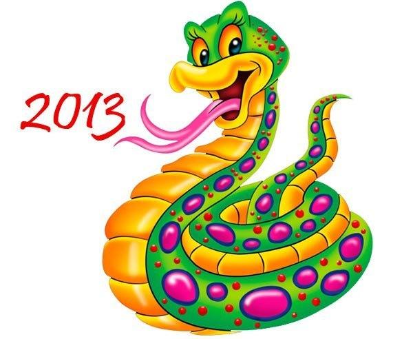 Як прикрасити дім до Нового 2013 року по фен-шуй?
